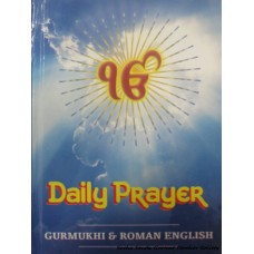 Daily Prayer: Gurmukhi & Roman English