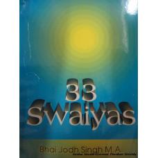 33 Swaiyas