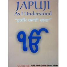 Japuji As I Understood