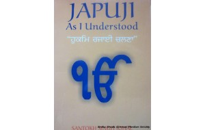 Japuji As I Understood