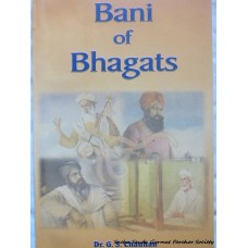 Bani of Bhagats (Selected works)