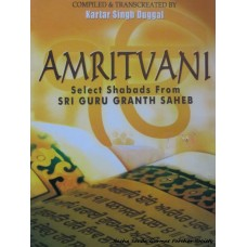Amritvani: Selected Shabads from Sri Guru Granth Sahib