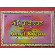 Amrit Kirtan: Selected Shabads