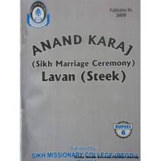 Anand Karaj- Lavan (Steek) Sikh Marriage Ceremony Hymns