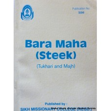 Bara Maha (Steek) (Tukhari and Majh)