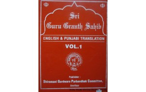 Sri Guru Granth Sahib (Set of 8 Books)