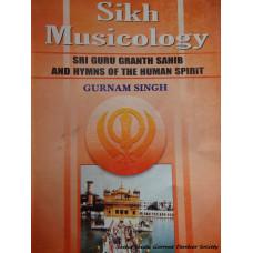 Sikh Musicology